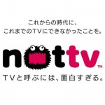 NOTTV_top